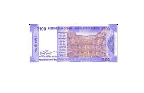 Indian 100 rs note